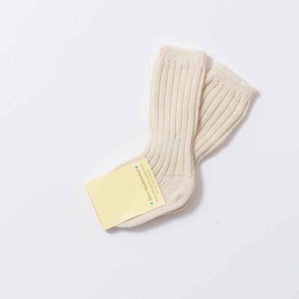 Chaussettes hautes en laine mérinos bio écru Grödo Groedo